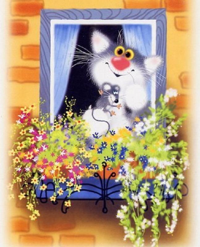 Открытки мышь с котом