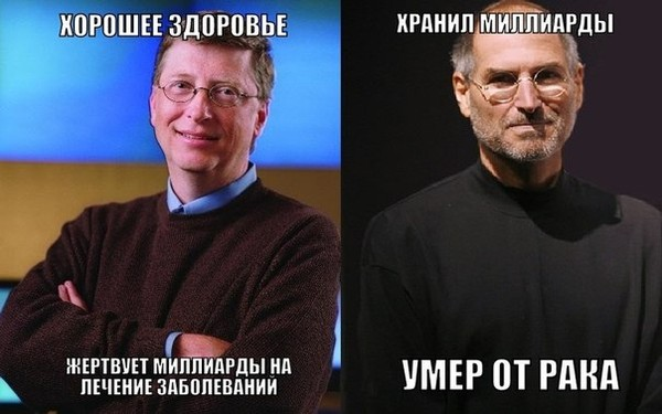 Essay About Steve Jobs About Microsoft