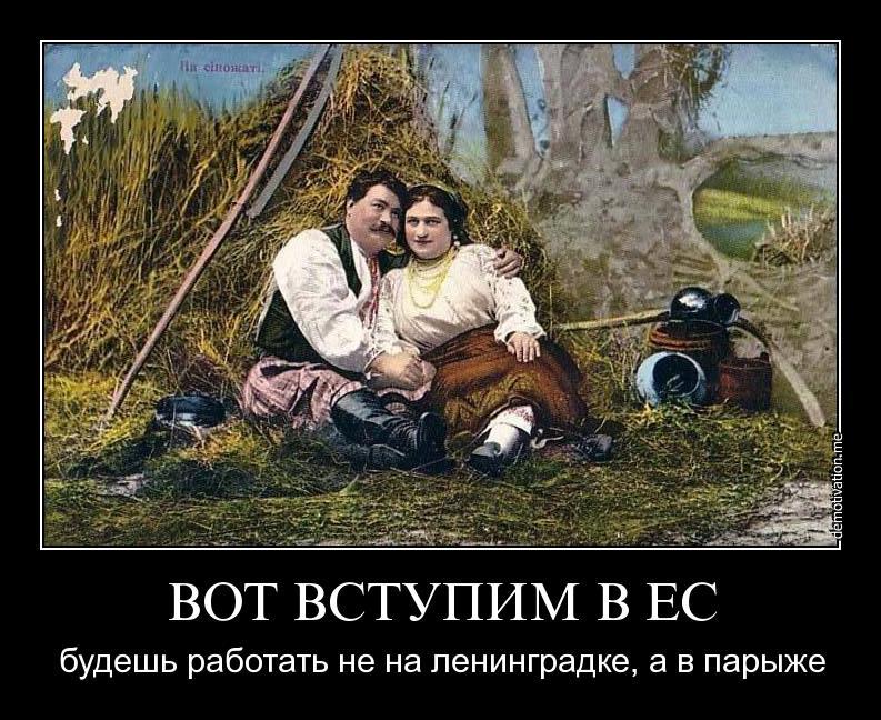 Блядство в росий фото 344-704