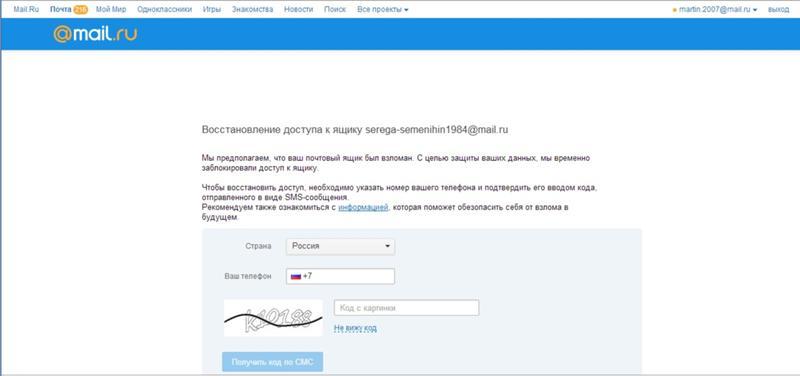 9f6b2b8973cc https   e.mail.ru cgi-bin passremind type mrim lang ru RU. Голосование за  лучший ответ