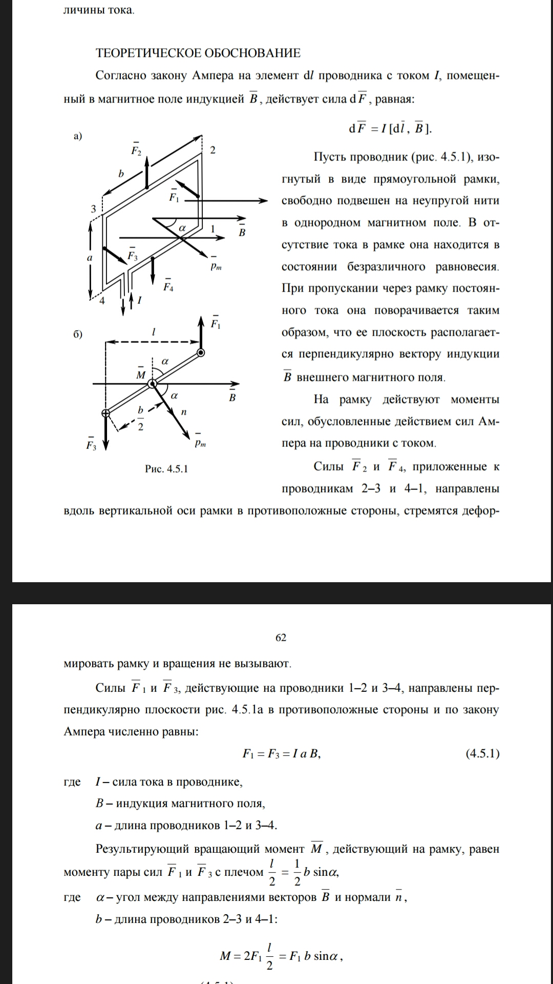 Ответы mail ru Контрольный вопрос по лабе