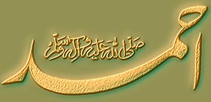 Показать имя булат на арабском актуальные предложения продаже
