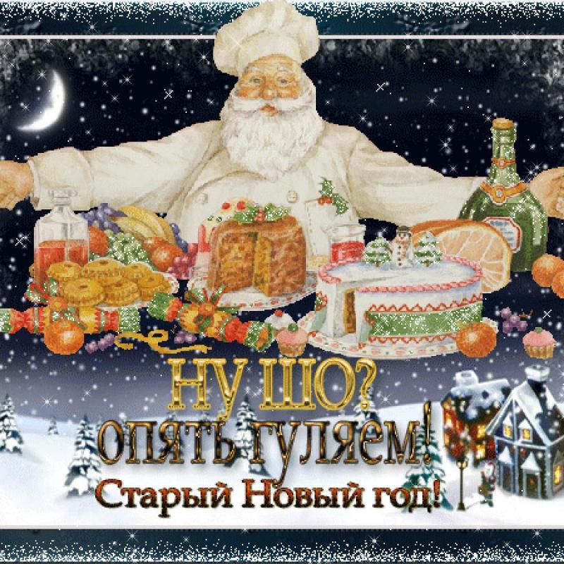 https://otvet.imgsmail.ru/download/97347383_1bf63900f169a1ff0bd69acfe2de7317_800.jpg