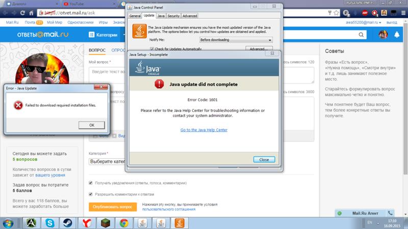 Ответы Mail.Ru: Проблема обновления Java error code 1601