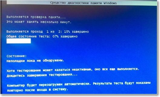 https://otvet.imgsmail.ru/download/97a09746cabd28b9239b1cdd8dc0c6b6_i-165.jpg