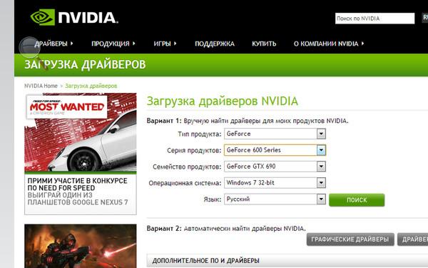 Купить Быстрые Пркоси Для Парсинга Yahoo Хотите купить быстрые выделенные элитные прокси? Легко!- Форум, рабочие прокси украины для чекера clash of clans