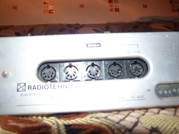 Ru: радиотехника уп-001