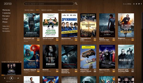 на каком веб-сайте можна гл¤деть фильмы