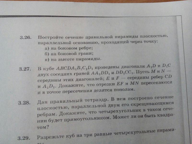 Решения задач по химии методички шиманович решение задач по индексам статистика