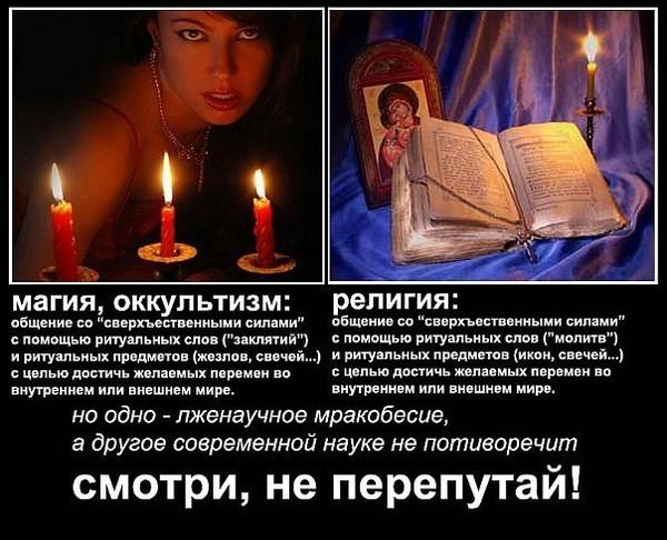 этом сезоне, почему пьяным людям молится нельзя выбор нижнего