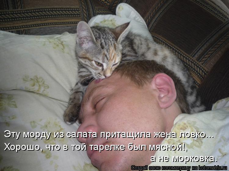 Люблю будить тебя смехом