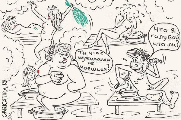 С тетей в бане фото — pic 5
