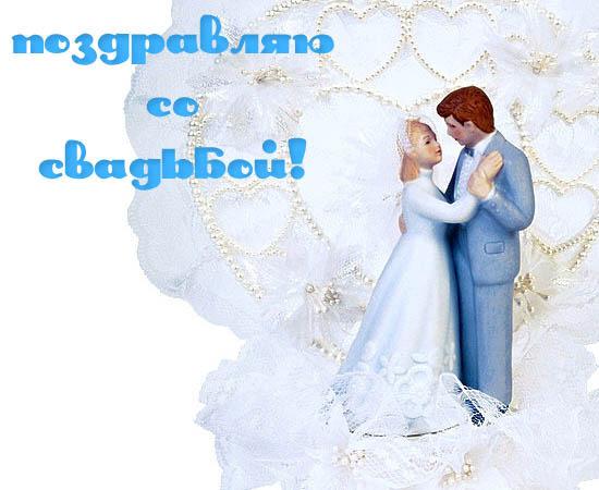 Счастлива картинки, открытки с днем свадьбы детей родителям