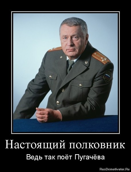 https://otvet.imgsmail.ru/download/99b7e1cb1e783371f060e2a2b75a4b7d_i-159.jpg