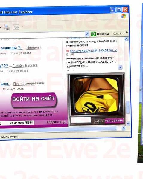 Порно убрать со страницы рекламу