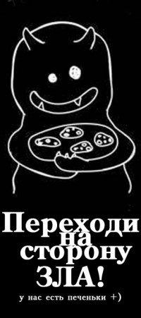 https://otvet.imgsmail.ru/download/9a8b6e9d6e2f15281f8be3d69ae9da50_i-8.jpg