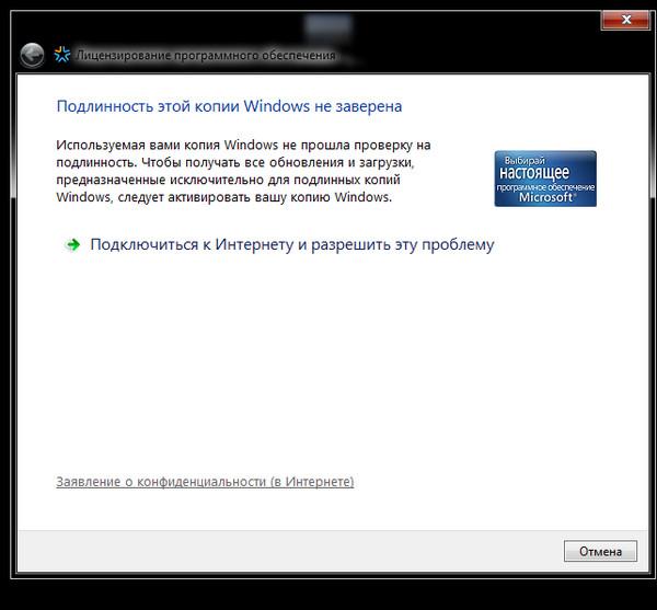 WINDOWS MEDIA 11 ДЛЯ WINDOWS XP БЕЗ ПРОВЕРКИ ПОДЛИННОСТИ СКАЧАТЬ БЕСПЛАТНО