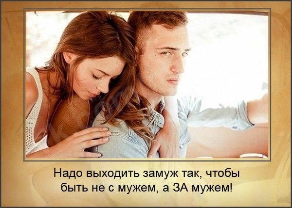 как сказать любовнику что я замужем правильно