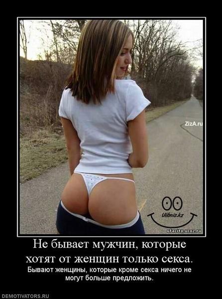 Проститутки Калининграда, индивидуалки