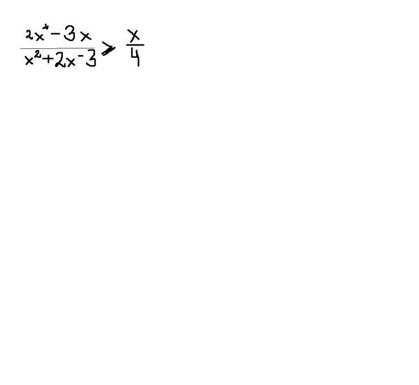 (x-3)-3x (x-3) решебник (x^2-9)-(2x-3) 9