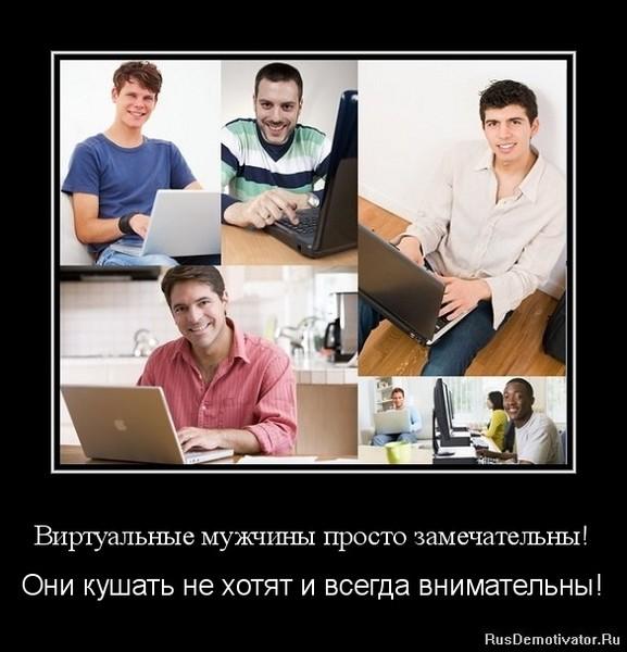 шустрый порно знакомства южно сахалинск работы