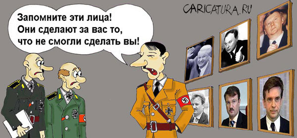 Антисоветчик - всегда фашист.