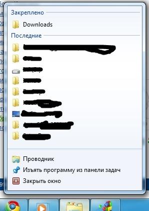 Где панель задач в windows