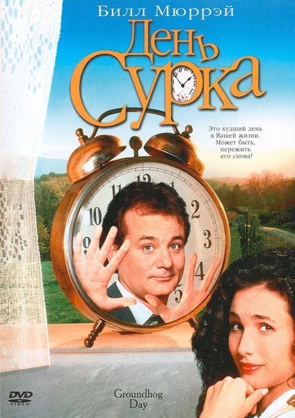 Самые лучшие комедии (смешные фильмы) | Сайт