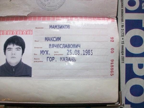 безопасно ли отправлять скан паспорта знакомому человеку
