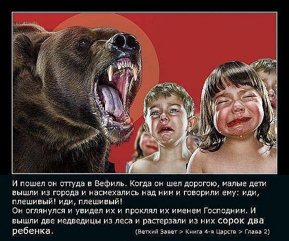 Восток существует ли брак между свидетелем иеговы и атеистом путевки Казань