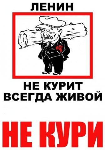 Плакаты против наркомании курении алкоголизма санаторий лечения алкоголизма москва