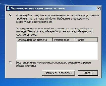 0 занято