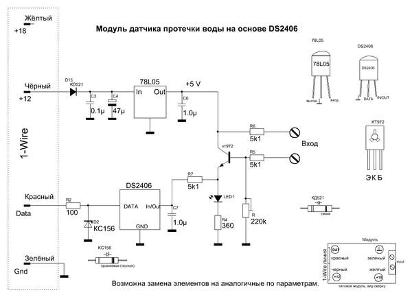 В этой схеме мощный транзистор
