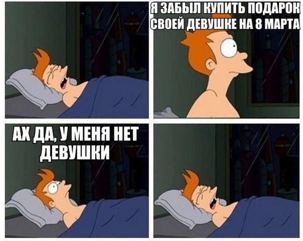 mne-snitsya-chto-ya-hozhu-goliy