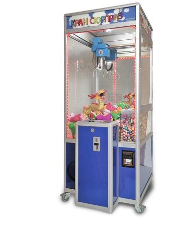 На продаже игровые автоматы аттракцион кран-машины в татарстане игровые автоматы как лечить зависимость