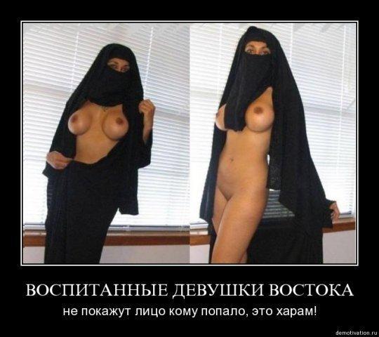 читать порно рассказы про мусульманок фото бесплатно 10