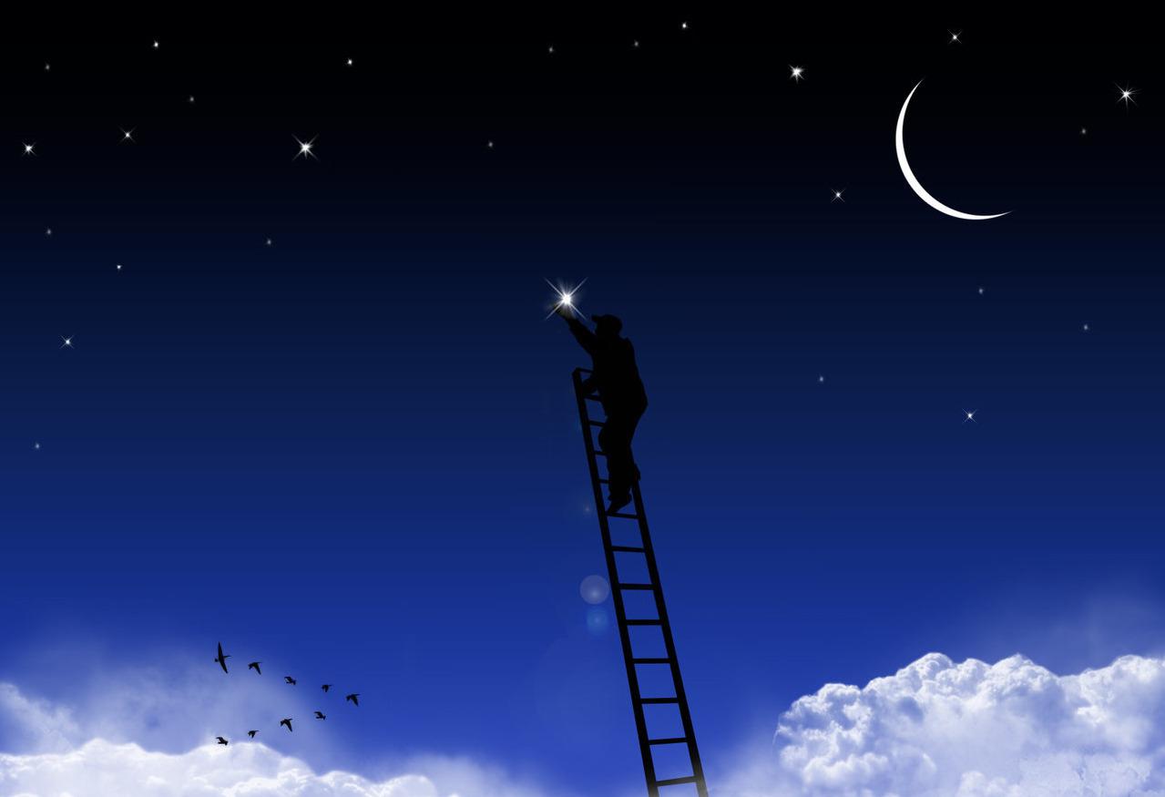 Прикольные картинки звезд на небе