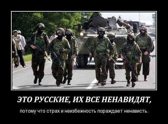 выезд Выберите иностранцы боятся русского мира Анастасия Игоревна:
