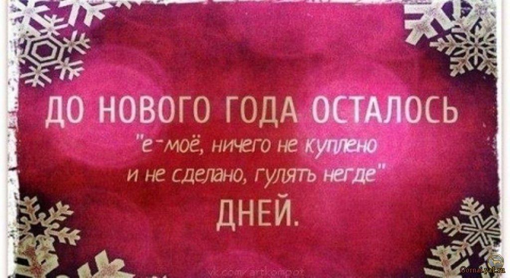 https://otvet.imgsmail.ru/download/a0dd2e259f1e80804ea4ecb72918e52b_s-41904.jpg
