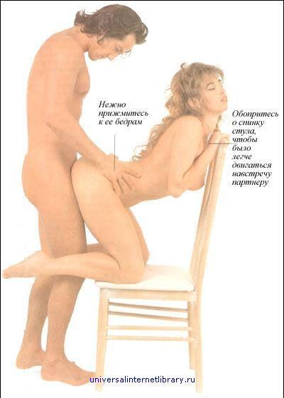 porno-orgazmi-devushek