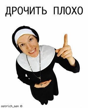 onlayn-drochka-podrochit-cherez-skayp