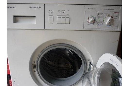 Обслуживание стиральных машин bosch Сахалинская улица ремонт стиральных машин АЕГ Усачёва улица