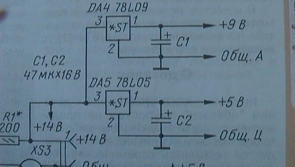Обозначение стабилизаторов напряжения купить лазерные сварочные аппараты
