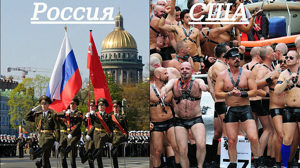 Гомосексуалисты это беда или надежда россии