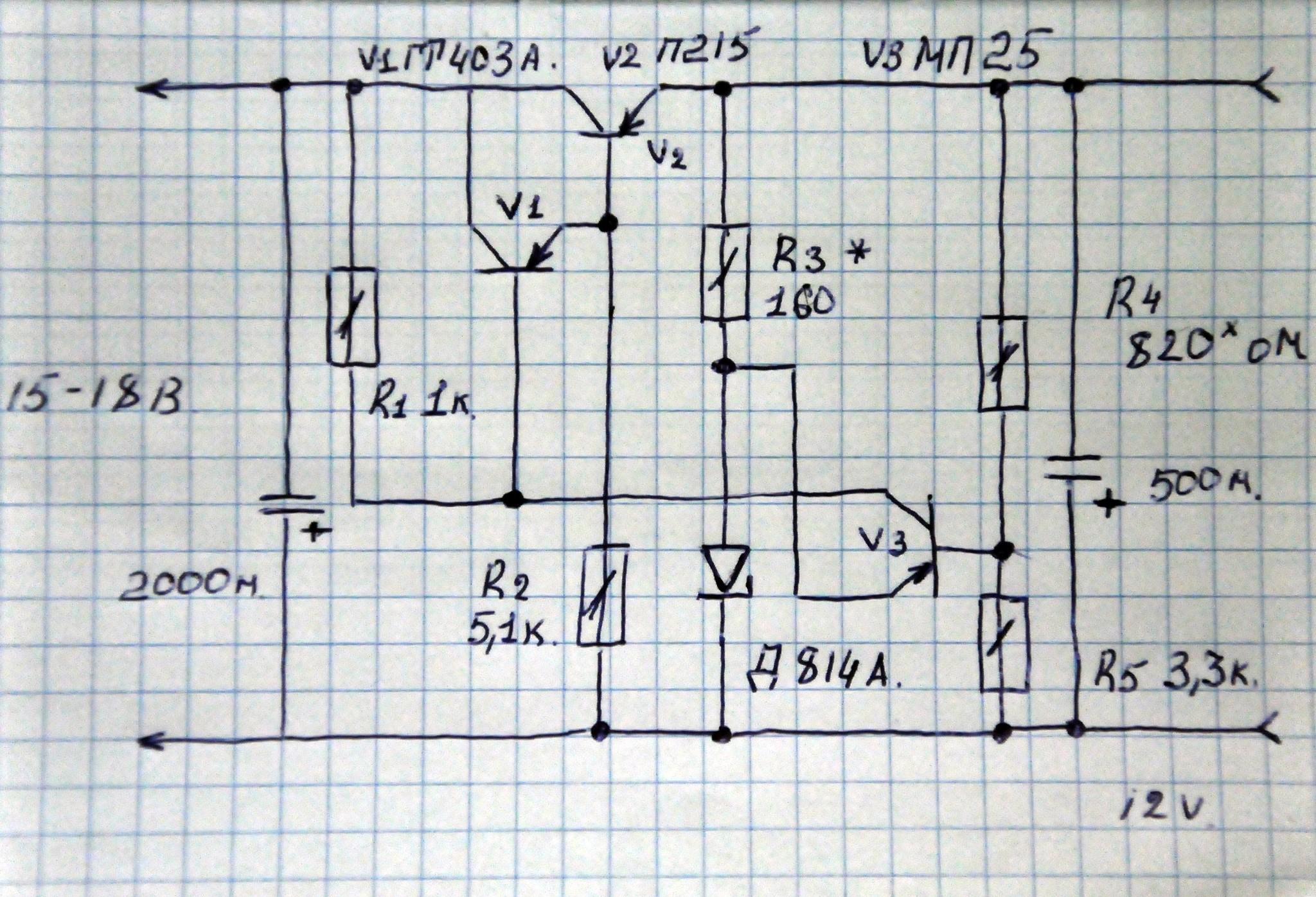 стабилизатор изображения на 12 вольт схема