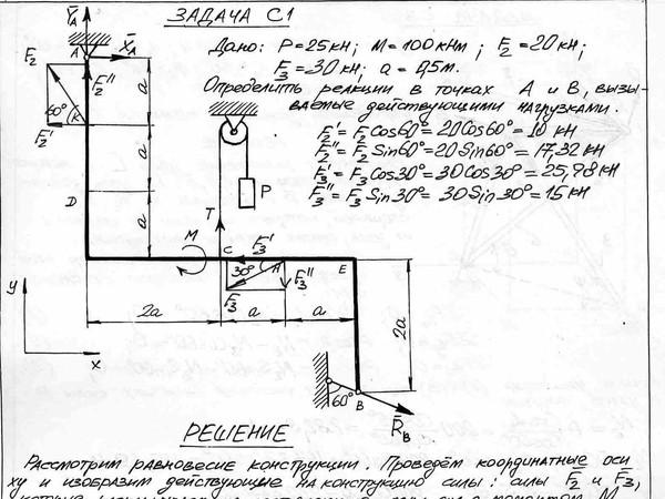 РЕШЕБНИК ТАРГ 1989 СКАЧАТЬ БЕСПЛАТНО
