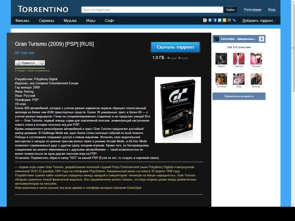 Ответы@Mail.Ru: Где скачать игры для приставки PSP SONY бесплатно?