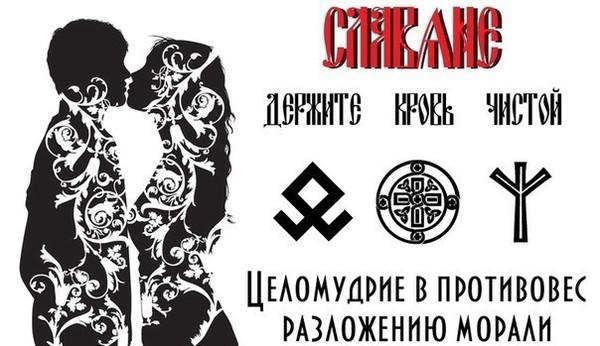 новом символ мира рожден убивать Советской Армии, Центр