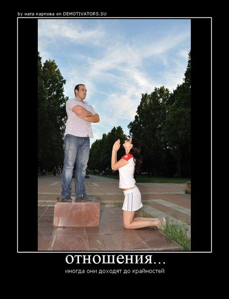 Муж просит прощения у жены картинки прикольные