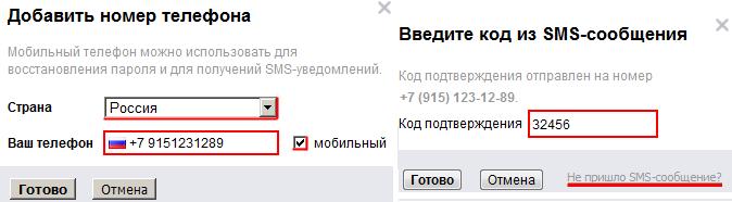 Информация по номеру телефона украина